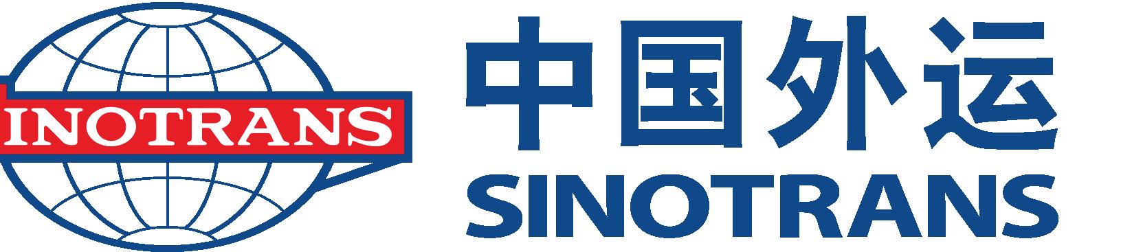 SINOTRANS Bangladesh Ltd.